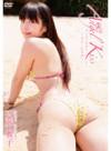 斉藤雅子 「Angel Kiss~まぁこのひみつ~」 サンプル動画