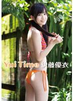 伊藤優衣 「Yui Time」 サンプル動画