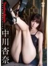 中川杏奈 「Twelve Anser」 サンプル動画