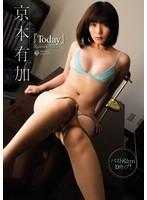 京本有加 「Today」 サンプル動画