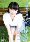 三國さらん 「純粋少女 ~milky pop~」 サンプル動画
