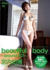 宮内知美 「beautiful body around40!」 サンプル動画