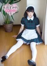 永井すみれ 「恋愛スイーツ」 サンプル動画