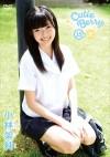 小林架純 「Cutie Berry 15歳・JC」 サンプル動画