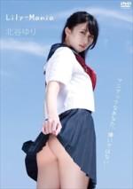 北谷ゆり 「Lily-Mania」 サンプル動画