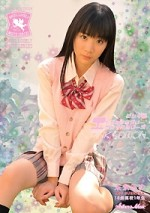 末永みゆ 「15歳高校1年生 エンジェルラブリーホワイトシリーズ VOL.2 ピンク編」 サンプル動画