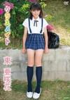 東亜咲花 「クラスメイト」 サンプル動画
