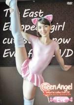 エヴァ 「Teen Angel sweetie collection02」 サンプル動画
