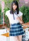 木村怜門 「純系少女 サクラが散る頃に… SAYONARA」 サンプル動画
