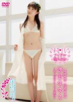 咲田ななえ 「美少女は純真JC 15歳」 サンプル動画