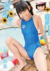 西野花恋 「夏少女 Part3 ~夏の記憶~」 サンプル動画