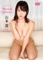 山本蓮 「Morning Window」 サンプル動画