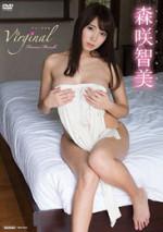 森咲智美 「Virginal」 サンプル動画