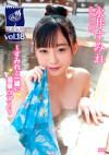永井すみれ 「混浴気分 vol.18~すみれと一緒に温泉ツアー~」 サンプル動画