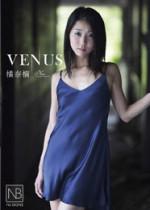 橘奈楠 「Venus」 サンプル動画