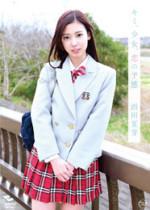 西田夏芽 「キミ、少女、恋の予感」 サンプル動画
