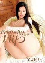 YUMI 「フレンドリーヒップ~Friendly Hip~」 サンプル動画
