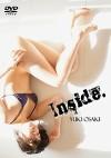 大崎由希 「Inside.」 サンプル動画