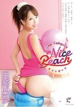 里崎聖奈 「Nice Peach」 サンプル動画