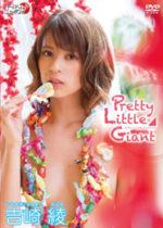 吉崎綾 「Pretty Little Giant」 サンプル動画