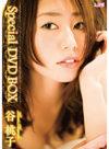 谷桃子 「Special DVD-BOX」 サンプル動画