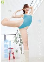 仲町悠那 「恋のロングバケーション」 サンプル動画