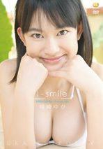 城崎ゆか 「I-smile」 サンプル動画
