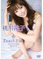 桃川祐子 「Peach Fizz」 サンプル動画