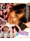 西野小春 「コイビト目線 小春とふたりっきり 目線そらすな、ボクの妹… 西野小春」 サンプル動画