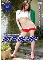 藤井まりお 「girl on the edge」 サンプル動画