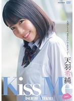 天羽希純 「Kiss Me」 サンプル動画