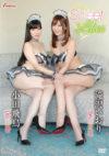 小田飛鳥 滝沢いおり 「Sweet Lilies」 サンプル動画