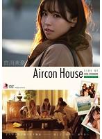 白川未奈 「Aircon House」 サンプル動画