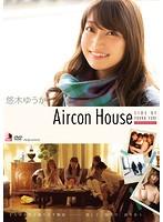悠木ゆうか 「Aircon House」 サンプル動画