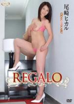 尾崎ヒカル 「REGALO」 サンプル動画