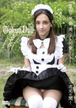 Tamara.D 「TOKYODOLL 白人美少女のグラビア」 サンプル動画