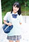 山田彩星 「清純クロニクル」 サンプル動画