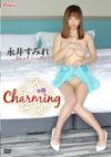 永井すみれ 「Charming」 サンプル動画