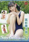 高杉美々羽 「セイント・ガールズ・コレクション Vol.5」 サンプル動画