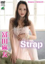 冨田麻友 「Strap」 サンプル動画