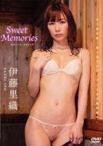 伊藤里織 「SWEET MEMORIES」 サンプル動画