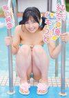 阪口純奈 「純奈は俺のいもうと」 サンプル動画